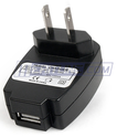 $0.99Universal USB Travel Charger Adapter for iPhone / iPod
