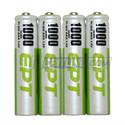 $4.99AAA 1000mAh Rechargeable Battery 4-Pack