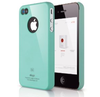 20% OFFHand Held Items Coupon Code for iPhone 4 & 4S Cases
