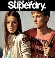 Up to 60% Off Sale Items @ Superdry