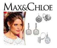 Up to $250 OffMax & Chloe July 4th Sale