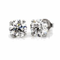 14K WG 1/3ctw Round Diamond 4-Prong Stud Earrings (H-I,I2)