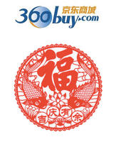 Up to 35% Off Chinese New Year Sales@360Buy US