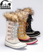 Up to 50% off + extra 10% offSorel Sale