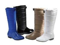 Women's Quilted Bad-Weather Boots