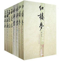 $58.99 + Extra $10 off $80 Four Great Classical Novels (Chinese Edition) at 360buy US