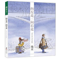 $16.99 Best of Jimmy Liao(幾米) Collection(1998-2008)