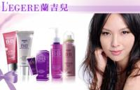 20% OFFEntire L'egere Line, Including New CC Cream