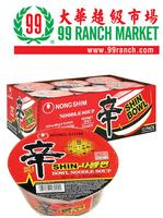 Dealmoon Exclusive Coupon: $5 off 12 Pack of Shim Shin Bowl Noodleat 99 Ranch Market (In-Store, Northern California Only)