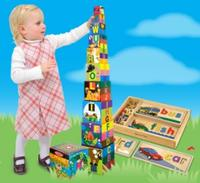 BOGO 50% offMelissa and Doug classic toys