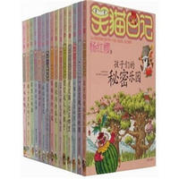 $34.99Children's Book: Diary of a Smiling Cat by Yang Hongying (15 volumes, Chinese Edition) @en.jd.com
