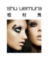 10-piece sample set with any $65 order @ Shu Uemura