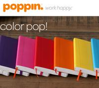 Free Notebookwith any purchase of $10 or more @ Poppin.com