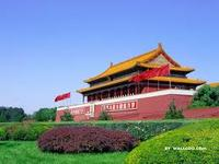 From $450Philadelphia to Beijing roundtrip @ American Airlines