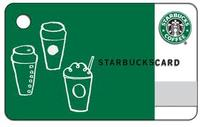 Up to 20% + Extra $5 OFFStarbucks gift cards @ Raise