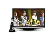 ITalkBB: TV+Phone 3-in-1 Bundle $9.99 a Month for 6 Months+ Free Activation Fee/shipping fee for Dealmoon.com Users