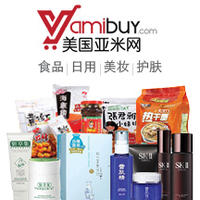 Up to $70 Off Sitewide @Yamibuy
