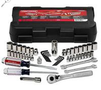 $22.50Craftsman 53 pc. Mechanics Tool Set @ Sears Outlet