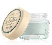 Free Benetint Deluxe Samples of Total Moisture Facial CreamWith Any $35 Purchase @ Benefit Cosmetics