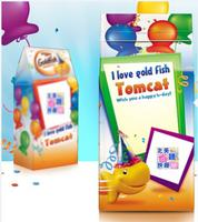 20% OffCustomized Goldfish Gift Boxes