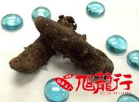 Up to $30 off + Free ShippingGolf of California Wild Grade A Angle Sea Cucumber @ xlseafood