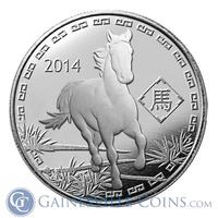 Deal of the Day2014 1 oz Silver Year of the Horse Round (.999 Pure Silver)