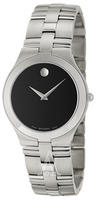 Movado Juro Men's 0605023 or Women's 0605024 Stainless Steel Watch