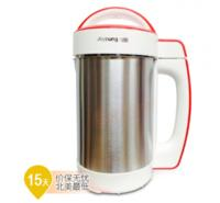 $94 + Free GiftJoyoung Soy Milk Maker CTS-1078S