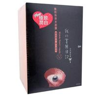 $10.15 or LessMy beauty Diary Masks @ SkinSK