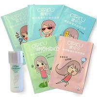 20% OffBest Selling Sheet Masks at iMomoko.com
