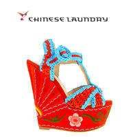 Up to 50% OFFSummer Clearance Sale @ Chinese Laundry