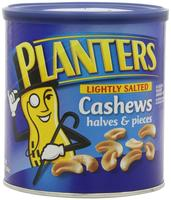 Extra 25% Off Select Planters Nuts @ Amazon.com