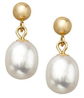 Dealmoon Exclusive! Up to 85% Off Select Pearl Jewelry @ Jewelry.com