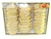 Super Top Bird Nest (250 g / Box) @ Chungchoucity