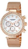 30% Off With Over $100 Watches Purchase @ Amazon.com