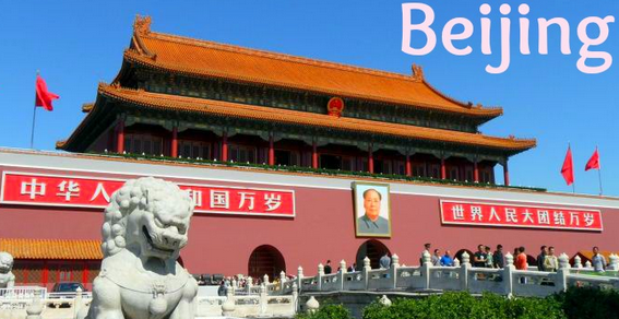 From $750 Roundtrip from Philadelphia to Beijing @ Priceline