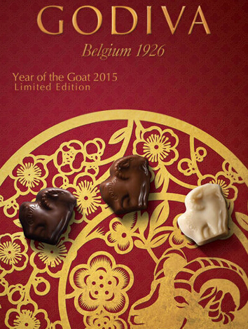 $50 20 pc. Lunar New Year Chocolate Gift Box - 2015 Goat