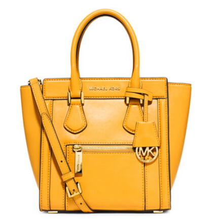 Last Day! Up to $500 Gift Card with MICHAEL Michael Kors Handbags Purchase @ Neiman Marcus