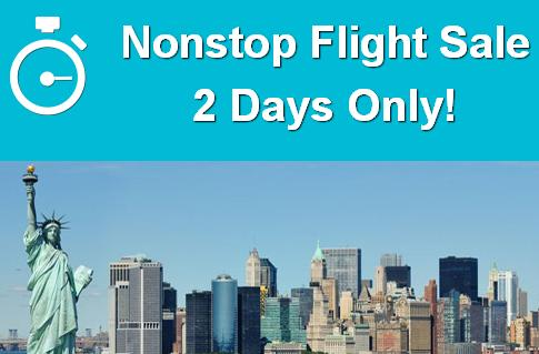 From $501 Way Domestic Airfare, 2 Day Sale @ CheapOair.com