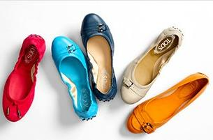 Up to 79% Off Tod's Designer Shoes on Sale @ MYHABIT