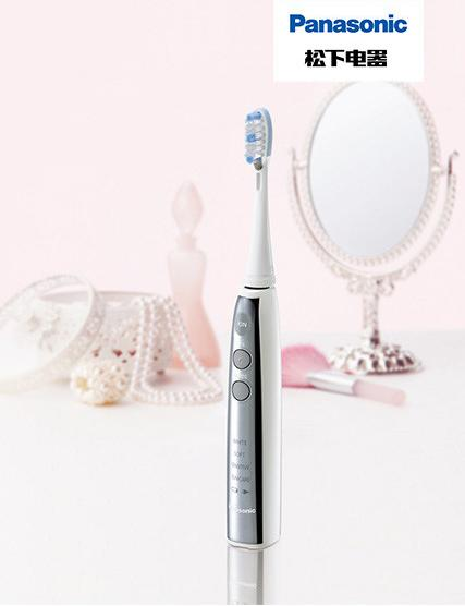 $49.99 Panasonic Ionic Sonic Vibration EW-DE92 Rechargeable Electric Toothbrush