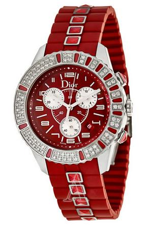 $2588 Christian Dior Women's Dior Christal Watch CD11431BR001 (Dealmoon Exclusive)