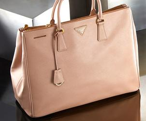 Up to 28% OffSaint Laurent, Prada & More Designer Handbags on Sale @ Ideel