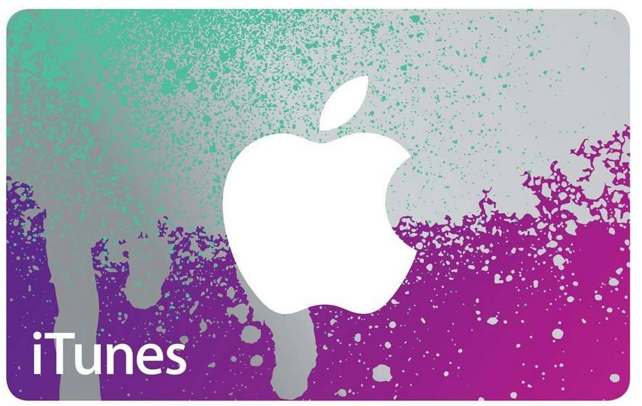 $80 $100 iTunes Digital Code