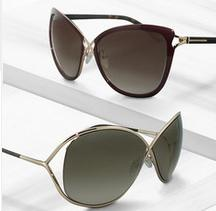 Up To 60% Off Tom Ford & YSL Sunglasses Sale @ Zulily