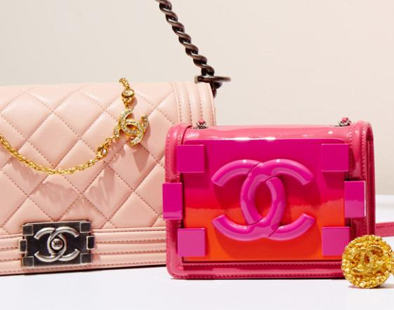 From $450 Vintage Chanel Bags & Jewelry on Sale @ Gilt