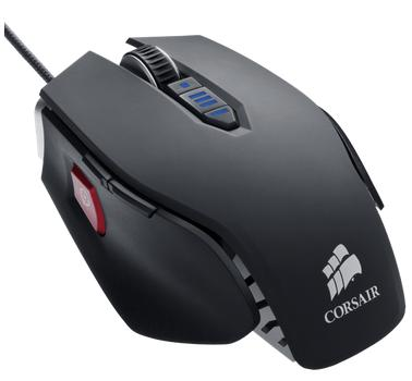 Vengeance M65 FPS Laser Gaming Mouse (Refurbished)