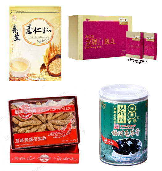 10% Off with Chinese Traditional Nutritious Food Purchase @ Yamibuy