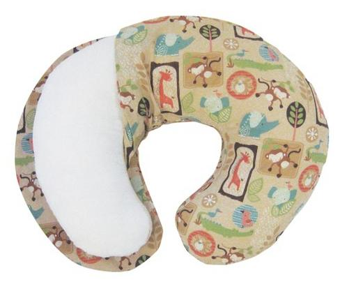 Free Tan Jungle Patch Slipcover with Boppy Nursing Pillow Purchase