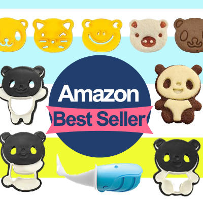 From $4.20 The Most Cute Food Molds Roundup @Amazon.com